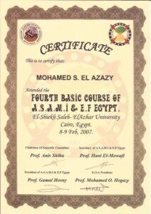 جمعية جراحين العظام المصرية
