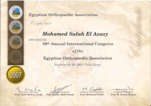 كورس جمعية أطباء العظام المصرية